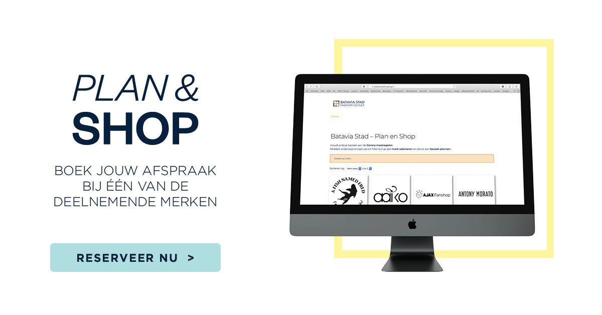 BataviaStad plan&shop
